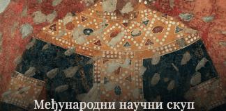 Краљ Милутин и доба палеолога