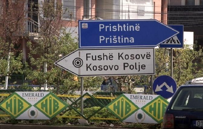 NEĆE MU OPROSTITI: Predsednik Srbije otpisao blizu 100 Srba iz Kosova Polja! (VIDEO) 1