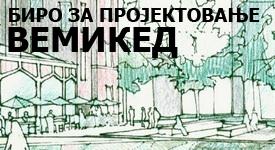 https://i0.wp.com/srbinaokup.info/wp-content/uploads/2015/12/Vemiked-mini.jpg