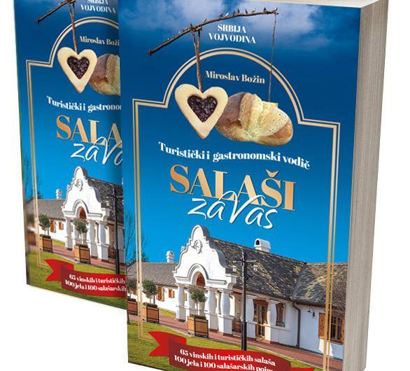 """Promocija turističko – gastronomskog vodiča """"Salaši za Vas"""""""