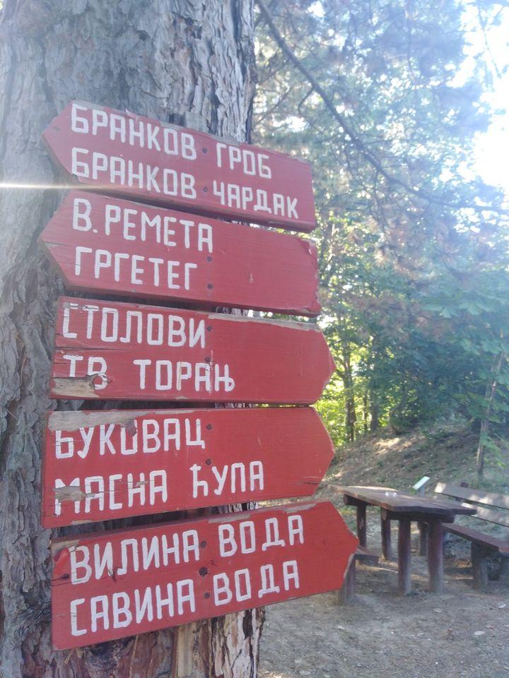 Planinarski dom Stražilovo