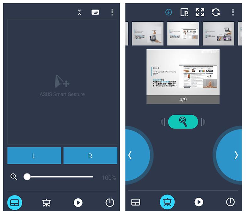Remote-Link-Screenshot