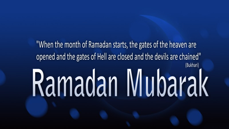 Ramadan Mubarak Quotes images