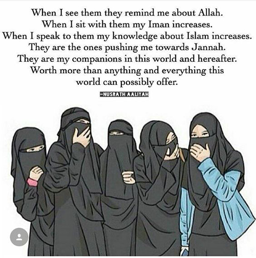 25+ Islamic Friendship Quotes For Best Friends 14