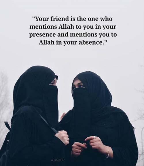 25+ Islamic Friendship Quotes For Best Friends 9