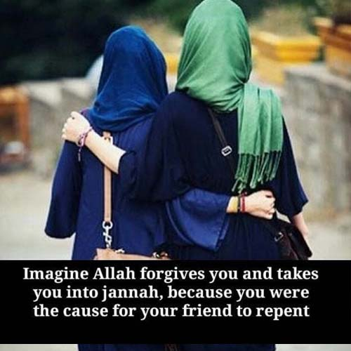 25+ Islamic Friendship Quotes For Best Friends 17