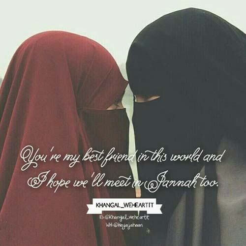 25+ Islamic Friendship Quotes For Best Friends 12