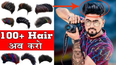 Photo of New CB Hair Png For Picsart and Photoshop Latest Collection 2019