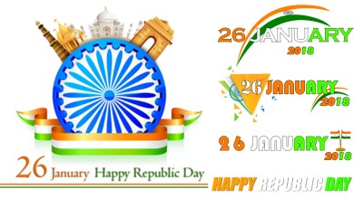 Photo of Republic day png Text For Picsart and Photoshop 2018