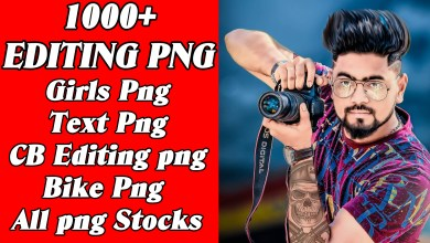 Photo of 1000+ Editing Png Zip File All New Png Stocks For Picsart and Photoshop