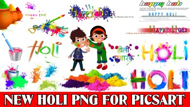 Photo of Happy Holi Png Image 2018 For Picsart and Photoshop Editing New Collection