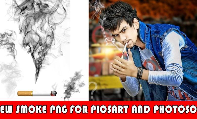 SMOKE PNG FOR PICSART SMOKE PNG FOR PICSART