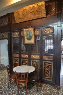 Sun Yat Sen Museum, Sree is Travelling (3)