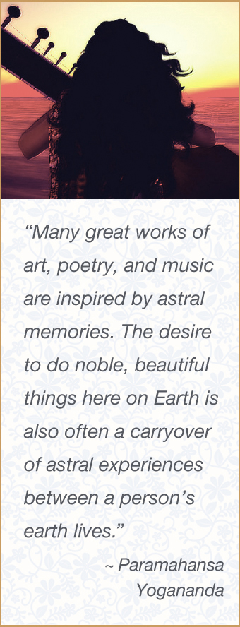 Paramahansa Yogananda: Art and beauty quote