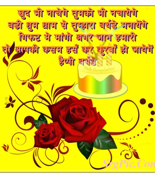 best wishes dear friends