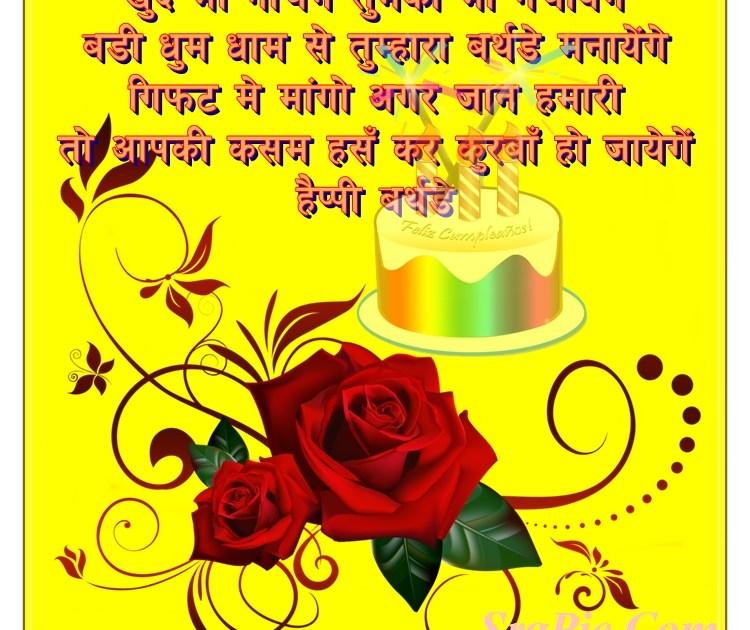 best wishes dear friends