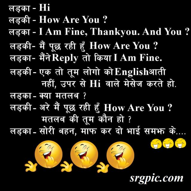 hindi-english-joks-images
