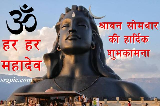 shiva-lord-shiva-god-shiva-isha-mahakal-photo-download