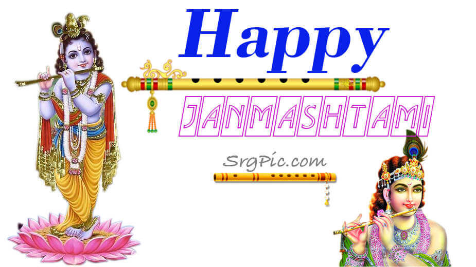 janmashtami_wishes_image_1
