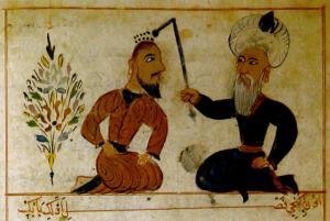 Ancient Healer - Rama Webinars