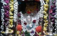 Navaratri : Durga Homa, Kadhiru Habba
