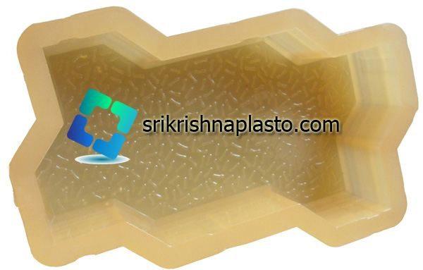 Zigzag Paver Rubber Mould Zigzag Paver Plastic Mould