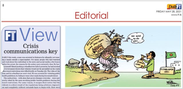 Daily FT Editorial page, May 28