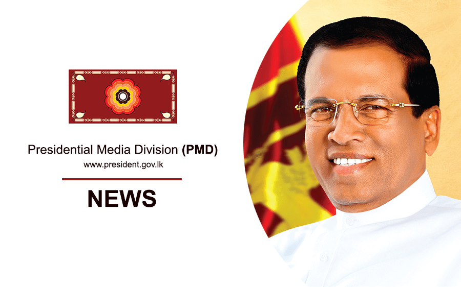 Presidential-Media-Unit-Common-Banner