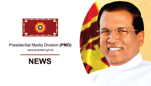 Special Announcement by President Maithripala Sirisena on March 06th, 2018
