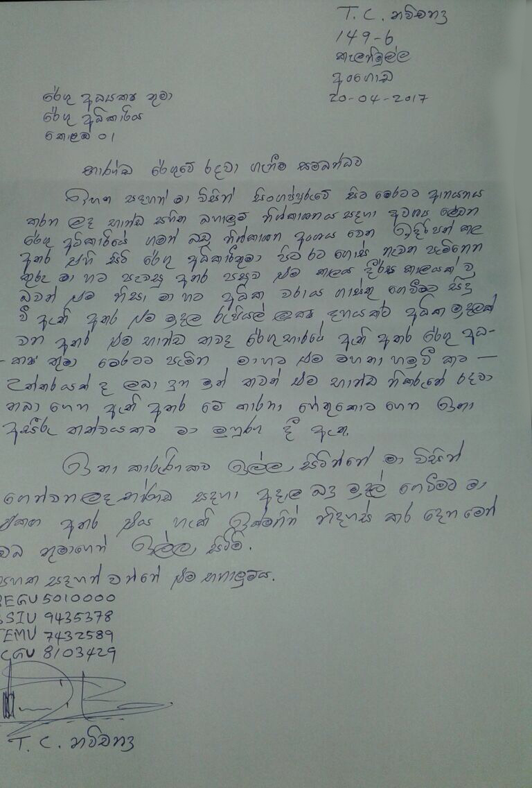 Complaint to president against Customs clearance division head