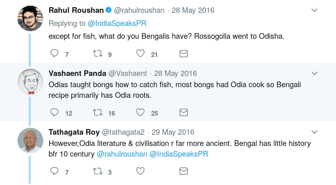 roushan_tweet_4