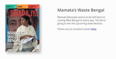 waste_bengal