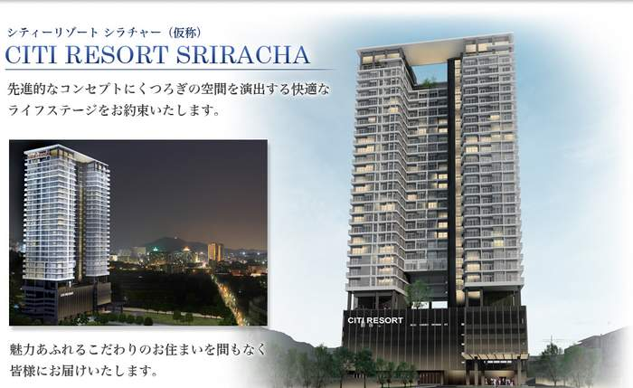 city resort sriracha image
