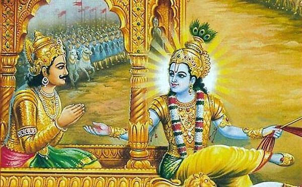 Bhagavadgita Chapter 10 Vibhuti Vistara Yoga Verse 18