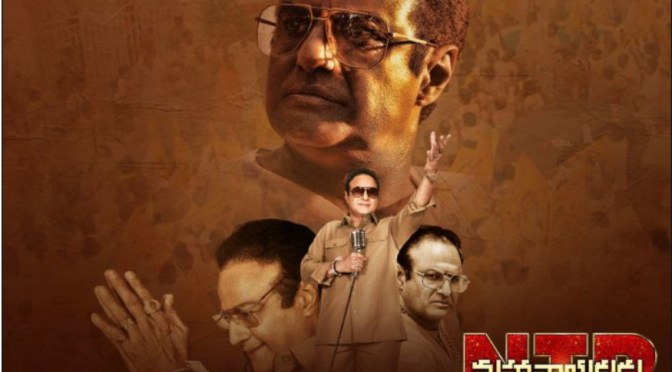 NTR Mahanayakudu – A Movie that teaches you the qualities of a Leader!