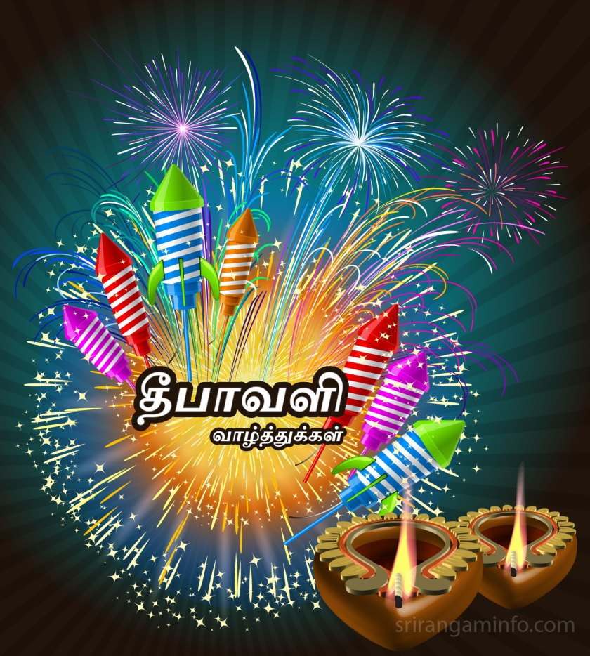 Happy Diwali Wishes Links