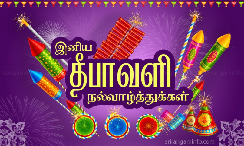 Best deepavali greetings in tamil font image collection m4hsunfo