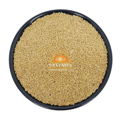 SriSatymev Kangani Seeds