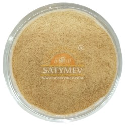 SriSatymev Kulanjan Powder