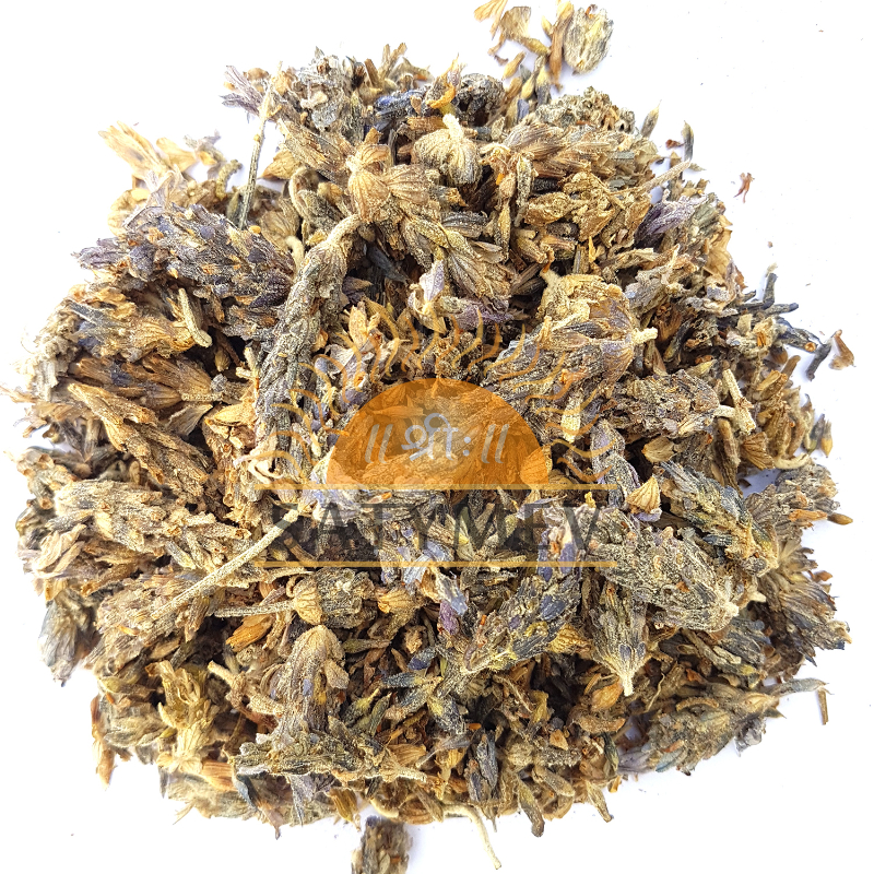 SriSatymev Lavender Flower | Ustekhadoos