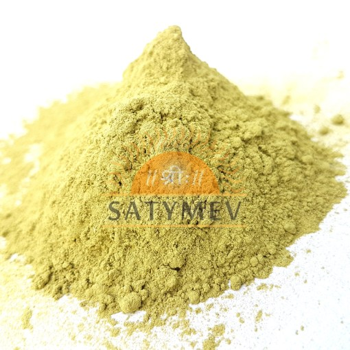 SriSatymev Neem Leaves Powder