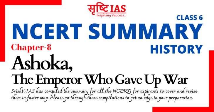Srishti IAS History NCERT Summary Class 6 chapter 8