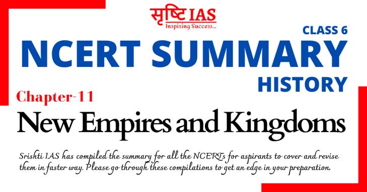 ncert history summary class 6 chapter 11