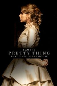 film-i-am-the-pretty-thing-that-lives-in-the-house-2016