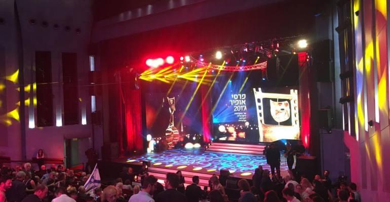 פרסי אופיר 2017 - ״פוקסטרוט״ עם שמונה פרסים