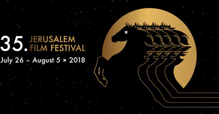פסטיבל ירושלים 2018: סרט הפתיחה והנעילה