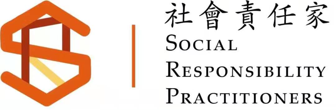 Social Responsibility Practitioners