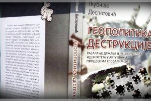 Књига Геополитика деструкције
