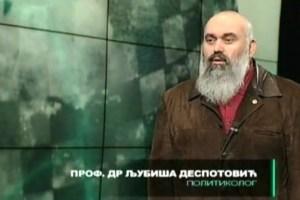 Љубиша Деспотовић: Геополитички изазови савременог света