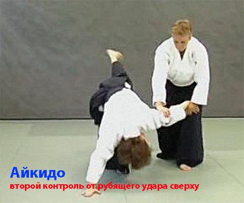 айкидо1